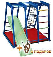 """Спортивный комплекс для дома """"Акварелька мини"""""""