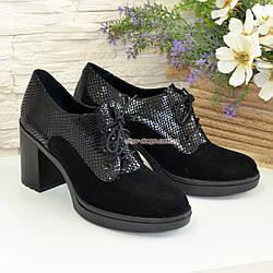 Женские черные замшевые туфли на устойчивом каблуке