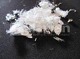 MicroFibra. 900гр, фото 3