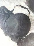 Нижнее бельё бюстгальтер 7 s 2 чашка A размер 75-85 удобный с кружевом чёрный-бирюзовый-с узором, фото 2