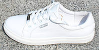 Кроссовки кожаные женские белые от производителя модель РУ134-4, фото 1
