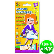 """Закладки пластиковые для книг """"Occupations"""" CF61425"""