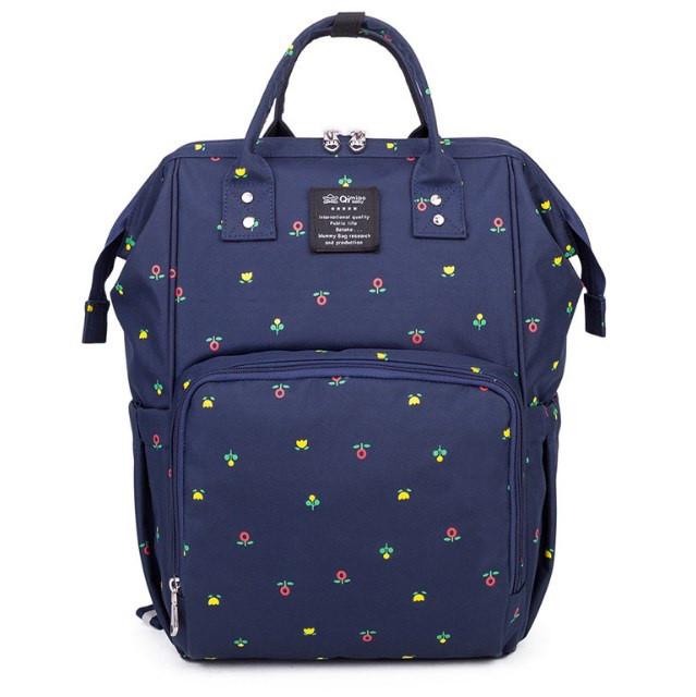 Рюкзак органайзер для родителей Qibaby синий + пеленальний матрасик и термосумка