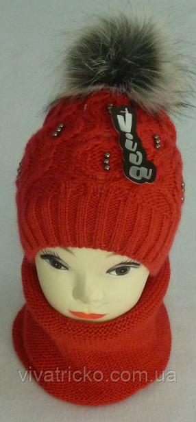 Комплект шапка с бубоном и баф подросток зимний, разные цвета