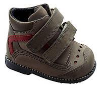 Ортопедические ботинки Yukon 7SERIY р. 17 Серый