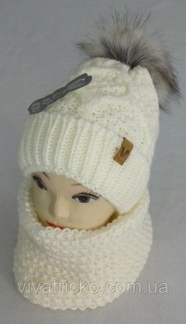 Комплект женский шапка с бубоном и баф зимний, разные цвета