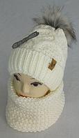 Комплект женский шапка с бубоном и баф зимний, разные цвета, фото 1