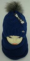 Комплект женский шапка с бубоном и хомут зимний, разные цвета, фото 1