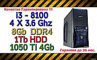 Системный блок  ( intel i3-8100 (4 x 3.6GHz) \ H310 \ 8Gb DDR4 \ 1Tb \ GTX 1050 Ti 4Gb \ 500W)