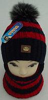 Комплект для мальчика шапка и баф зимний , разные цвета, фото 1