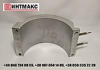 Алюминиевый полукольцевой ТЭН