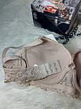 Бюстгальтеры 7 s 1 чашка C размер 65-75 фабричный с гипюром сиреневый-бежевый-с узором, фото 3