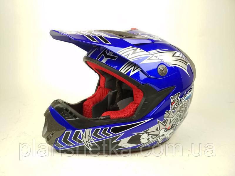 Шлем для мотоцикла Hel-Met 117 кроссовый синий