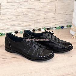Туфли женские черные кожаные на шнуровке с вставками из лаковой кожи, цвет черный