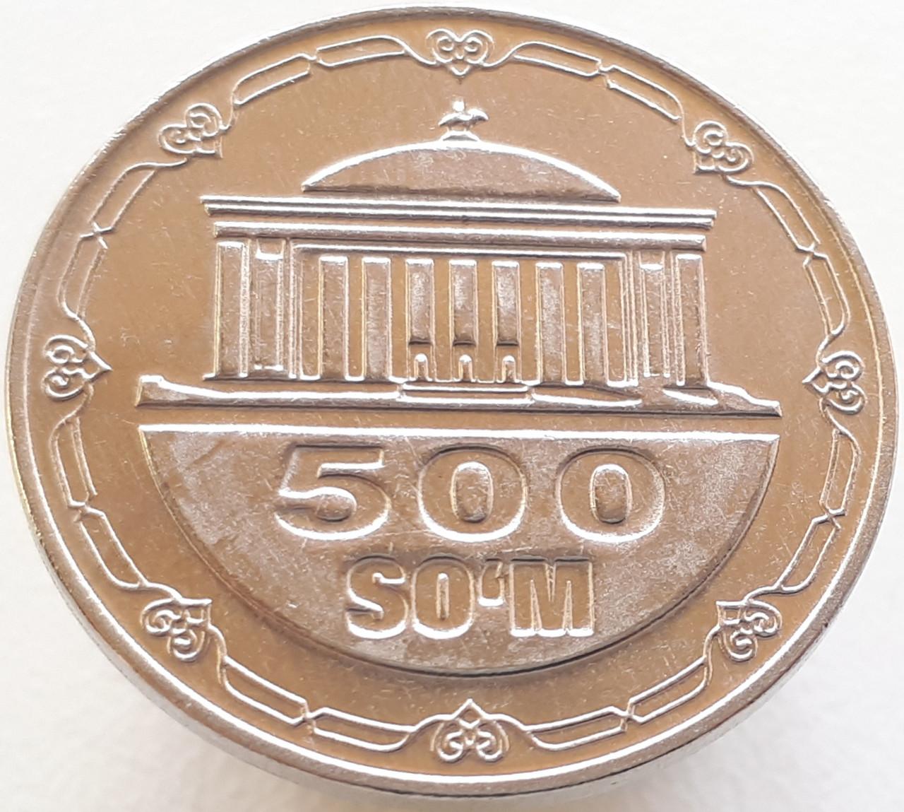 Узбекистан 500 сум 2018
