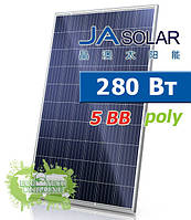 Солнечные панели (фотомодули, батареи) JA Solar JAP60S01-280/SC 280 Wp, Poly