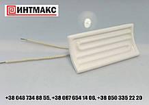 Сферические инфракрасные излучатели ECS-2 122х60 мм
