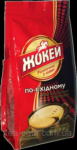 Кофе «Жокей» По-східному100гр.