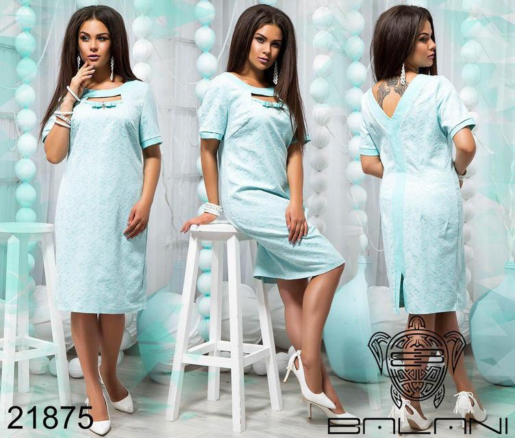 Нарядное платье от ТМ Balani батал р. 50-56
