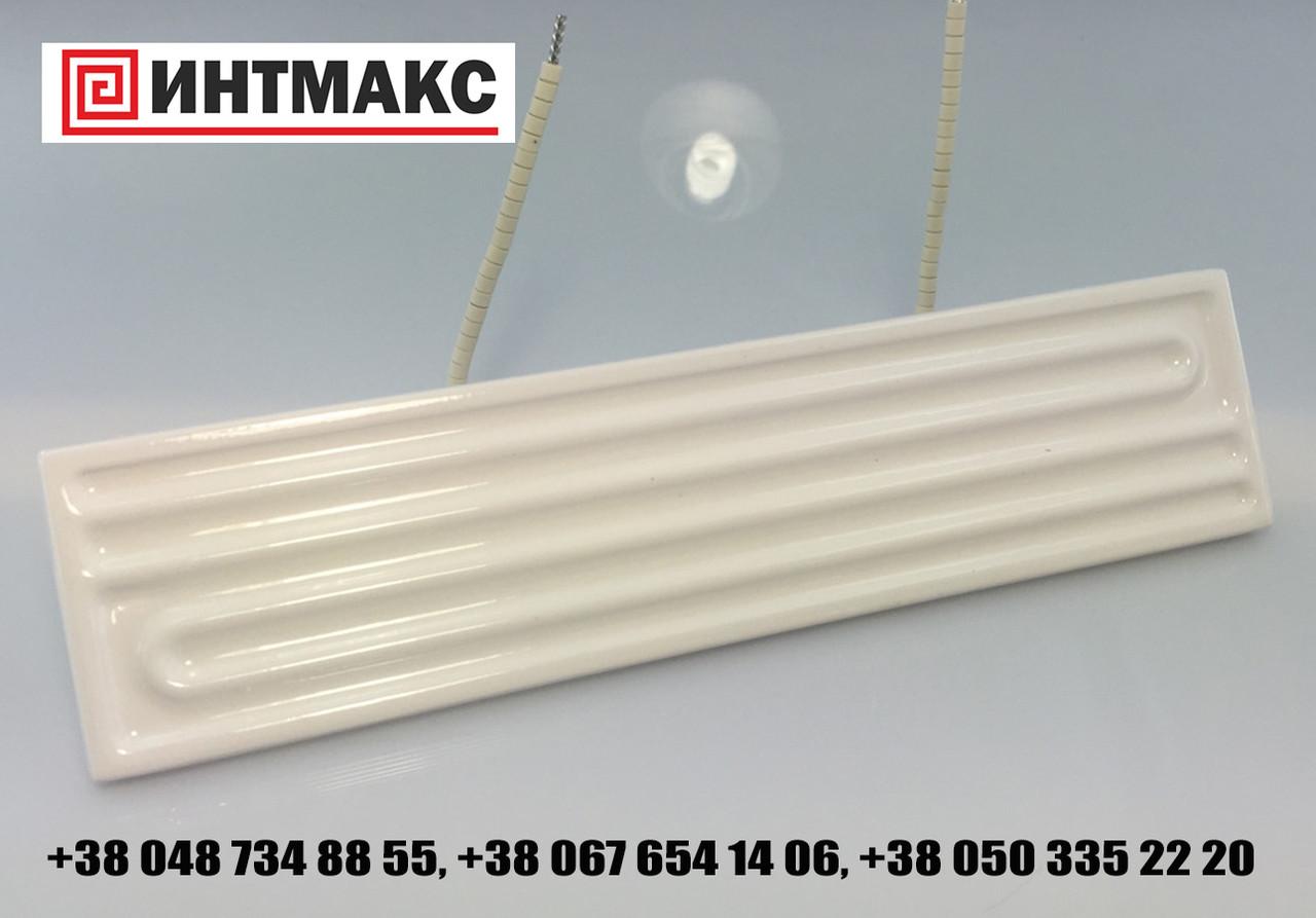 Инфракрасные плоские нагреватели ECР 1 245х60 мм