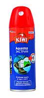 """Пропитка водоотталкивающая для обуви """"Kiwi"""" Aquastop 200 мл"""