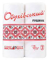 """Полотенца бумажные """"Обуховский"""" 2 рулона"""