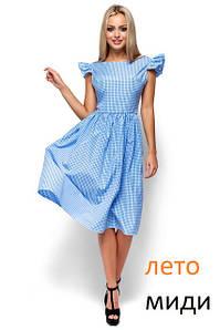 Летние повседневные платья миди