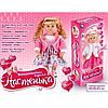 Кукла интерактивная Настенька 009-3/T23-D726