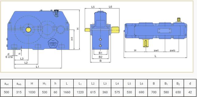 Габаритні розміри редуктора Ц2Н-500 і 1Ц2Н-500 креслення