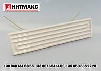 ИК керамический излучатель ECH 1 (245 х 62 мм)