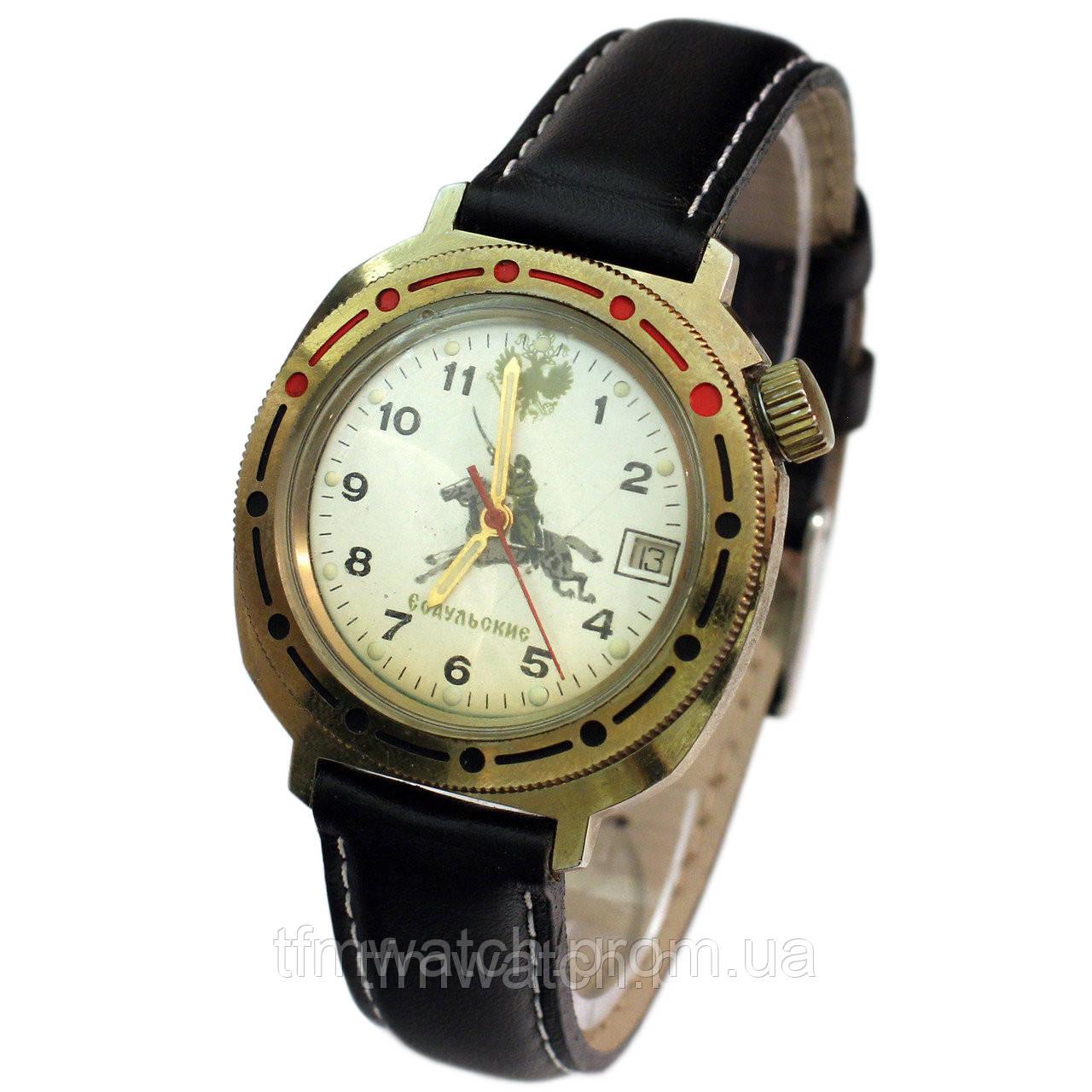 Восток цена часы продать скупка часов онлайн