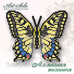 Бабочка-магнит «Махаон (Papilio machaon)» БАТ03