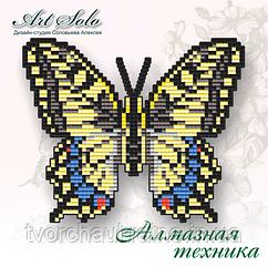 Бабочка-магнит «Махаон (Papilio machaon)»