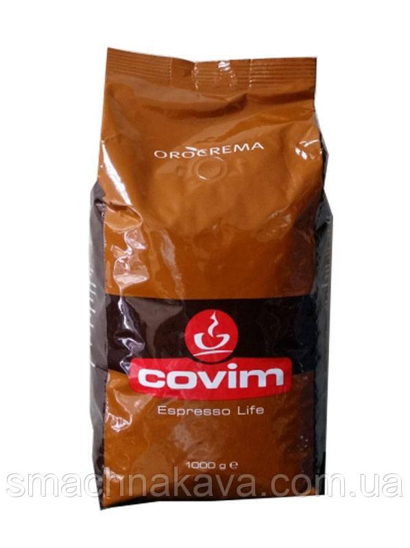 Кофе в зернах Covim Oro Crema