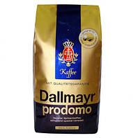 Кофе в зернах Dallmayr Prodomo 500 гр