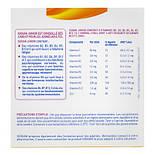 Детские витамины Isoxan Junior от 3 лет, фото 2