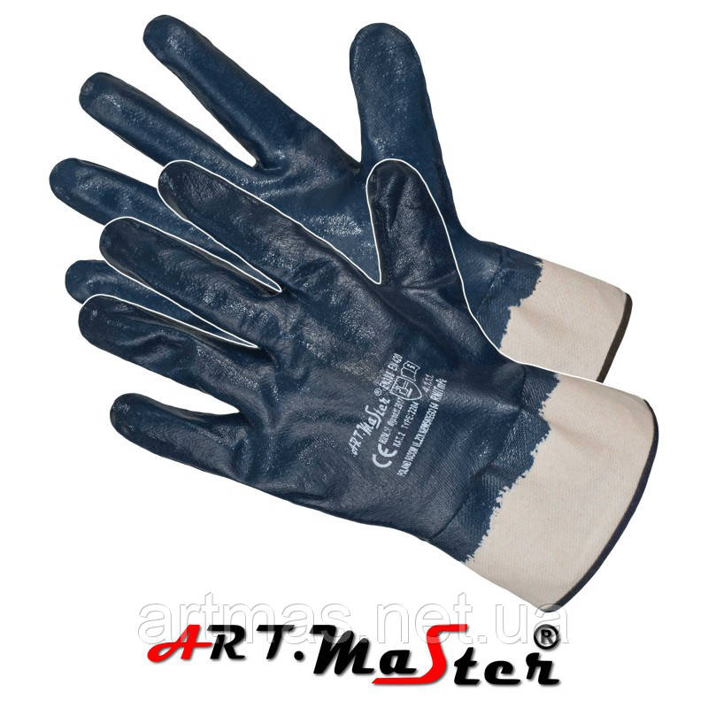 Защитные рукавицы RNITmPe покрытые нитрилом, заканчивающиеся уплотненной манжетой ARTMAS POLAND