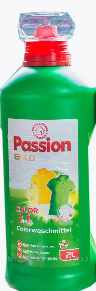 Гель для стирки цветного белья Passion Gold Сolorwaschmittel 3in1 2л (Германия)