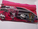 """Дитячий пластиковий чемодан """"Monster Hign"""", фото 2"""