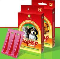 Капли Барьер - супер-1 д/щенков и котят 3 пип.