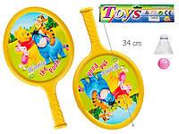 Теннисные ракетки детские набор из 2х шт + воланчик и мячик , пластмассовый В902377 м/у