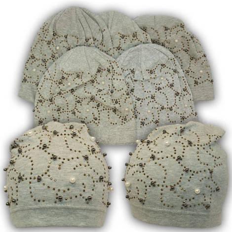 Трикотажная шапка с бусинами, р. 48-50