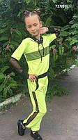 Спортивный детский костюм 727(09)