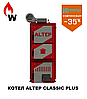 Котел твердотопливный Альтеп  Classic 12 кВт (Механика)