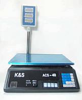 Электронные весы торговые со стойкой до 40 кг аккумуляторные