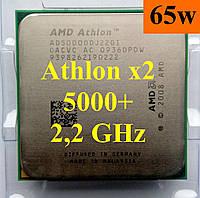 Процессор (б\у) AMD Athlon X2 5000+,  2,2ГГц, Tray (AD5000ODJ22GI)