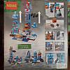Конструктор (DECOOL) Lele Minecraft 33050 Ледяные шипы, 460(454) деталеи, фото 3