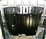 Защита картера двигателя и кпп Mercedes-Benz Vito (W638)  1996-, фото 5
