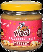 Арахисовая паста Dessert 500 г.