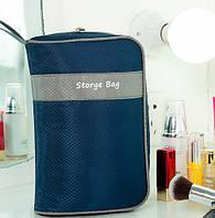 Дорожный органайзер косметичка Storge bag. Синий, фото 1